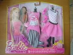 バービー のわくわくデイタイム・ファッション Barbie ドール