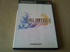 PS2☆ファイナルファンタジーX☆FF10。状態良い♪