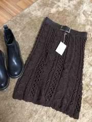 トラサルディ編み編み透けニットフィットスカート M