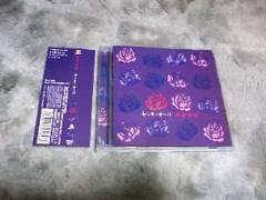 送料無料■京田未歩『ヤンキーガール』切手払い可能
