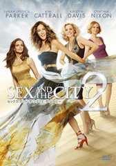 新品DVD/セックス・アンド・ザ・シティ2