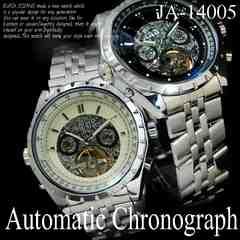 自動巻き ビッグフェイス&インナーベゼル 腕時計 JA-14005