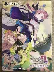 リディー&スールのアトリエ 不思議な絵画の錬金術士 限定版 PS4