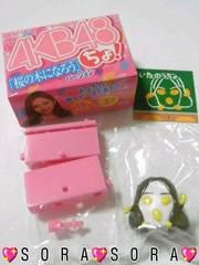 大人気AKB48ぷっちょ【板野友美】桜の木になろう