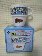 一番くじ 藤子・F・不二雄マグカップ