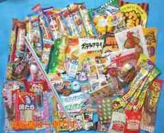 ■駄菓子屋さん応援■人気の駄菓子1080円分詰合せ! らく便対応