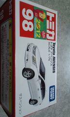 トミカ 旧98 トヨタ アベンシス 販売終了品 未開封 新品