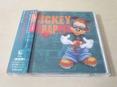 CD「ミッキー・アンラップド」ディズニー 英語歌 廃盤●