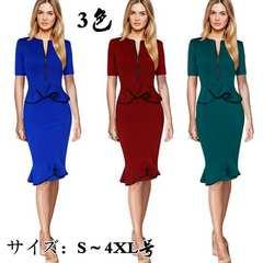 マーメイドスカートスウェット シルエット大きいサイズ人気NQ027