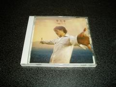 CD「千綿ヒデノリ/キセキ」03年盤 写真付き