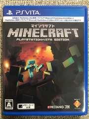 マインクラフト PlayStationVitaEdition 美品 vita