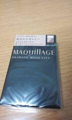 マキアージュドラマティックムードアイズBE352