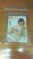 NMB48 太田夢莉 QUOカード