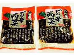九州ピリ辛高菜☆2袋