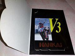 NANKAI テレフォンカード非売品