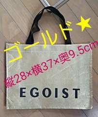 【EGOIST★ショップ袋】ゴールド#クール#渋谷#ギャル#エゴイスト