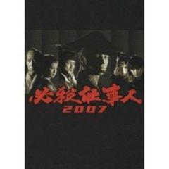 ■DVD『必殺仕事人スペシャル 2007』大倉忠義(関ジャニ)