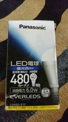 Panasonic LED電球 480ルーメン40形