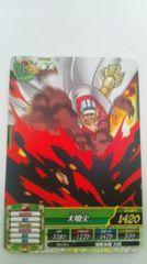 ワンピートレジャーワールド 赤犬 大噴火 ワンピース ONE PIECE