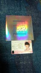 HKT48 朝長美桜 研究生コンサート DVD特典 早推し認定書