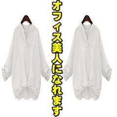 【お洒落度UP】 トップス ホワイト M 半袖 フリル 袖