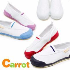 新品★moonstar carrot ムーンスター キャロット★上靴 体育館シューズ★ホワイト