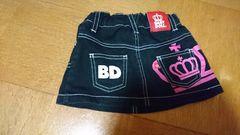 90�a☆ベビードール☆スカート☆美品