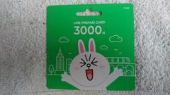 LINEプリペイドカード 新品ですが 番号の所は削って有ります