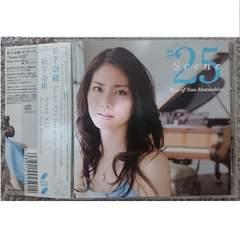 KF  松下奈緒  Scene25 〜Best of Nao Matsushit