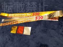 嵐AnniversaryTour〜5×20〜銀テープ2本+パラ3枚セット♪美♪