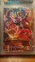 ガンバライジングBS1-049仮面ライダーゲイツ