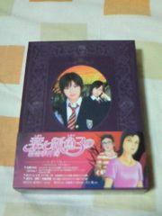 栞と紙魚子の怪奇事件簿DVD-BOX 南澤奈央 前田敦子 AKB・大島優子