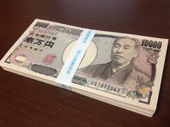 ダミー札束 百万円 1万円サイズ 手品マジック用 防犯やネタにも
