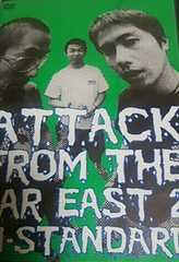 DVD ハイスタンダード ATTACK FROM THE FAR EAST 2 Hi-STANDARD 正規品