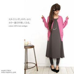オシャレウォーカー☆シンプルラウンドネックカーデ pink
