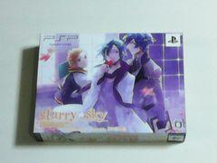初回版 PSP starry☆sky 〜in Autumn〜 Portable/ スターリースカイ スタスカ