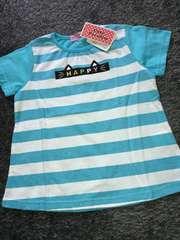 #新品#CUTE☆PARADISE ネコちゃん半袖Tシャツ110新学期セール