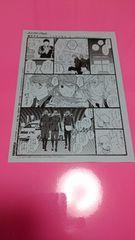 扇ゆずは STAR☆Flight 購入特典ペーパー