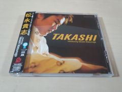 松永貴志CD「TAKASHI」17歳ジャズピアノ●
