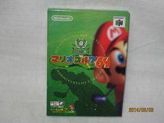 新品 任天堂64ソフト マリオゴルフ64