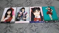 [早い者勝ち]AKB48渡辺麻友☆公式生写真〜まとめ売り7枚セット!