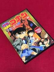 【即決】名探偵コナン ベイカー街の亡霊(劇場版DVD)