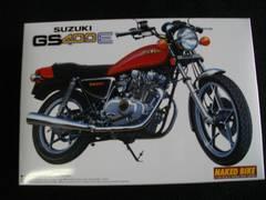 (9108)プラモデルGS400E1/12CB400NCBX400FGT380GS400L