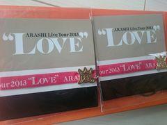 嵐/2013年/LOVE/ライブツアーグッズ/名古屋限定/リボンブレス/赤2個セット新品