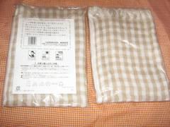 ベージュギンガムチェックマフラー110g*1128送料¥170