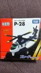 トミカ ディズニー プレーンズ P-28 ブレードCHoPsタイプ 未開封 新品