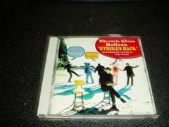 CD「エレクトリック グラス バルーン/ストライクス バック」