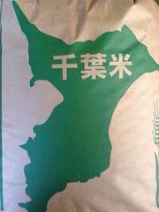 新米コシヒカリ玄米10kg
