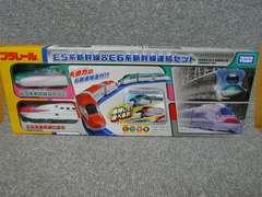 プラレール「E5系新幹線&E6系新幹線連結セット」(86)