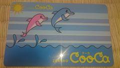 CooCa(クーカ)カードすき家・ココス(送料込み)